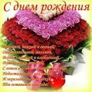 Поздравления очень красивые с днем рождения женщине