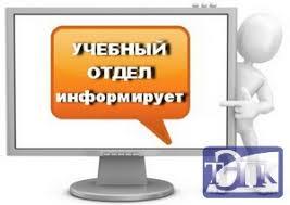 Защита курсовой работы ОГБПОУ ТЭПК  Защита курсовой работы