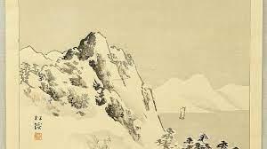 Japanese Art Wallpaper - On Net Wallpaper