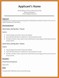 resume format for teaching job in school_2jpg - Resume Format For Teaching  Job