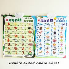 Us 15 7 Audio Bilingual Animals Flip Chart Double Sided English Chinese Early Education Wall Chart 16 5x22in Classroom Supplies In Flip Chart From