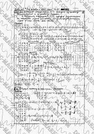 Курсовая работа Контрольная работа по дисциплинам Линейная  задание для контрольной работы аналитическая геометрия doc