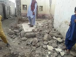 Earthquake in pakistan today 2021 #earthquake   lahore earthquake top breaking news#earthquakeinlahore#earthquakeinkashmir. One Dead Nine Injured As 6 1 Magnitude Quake Hits Pakistan