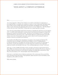 Scholarship Resume Template Application Letter Sample 71 Sevte