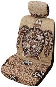 sea turtle separate headrests hawaiian