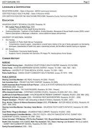 Sample Public Health Resume