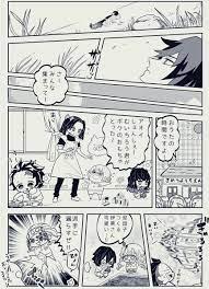 漫画 ら う