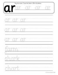 This unit has a word list and over 10 worksheets. 60 Jolly Phonics Group 7 Activities Worksheets And Printouts Ideas Jolly Phonics Phonics Phonics Activities