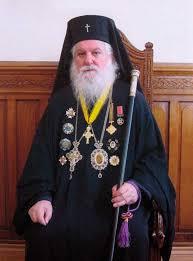 images?q=tbn:ANd9GcTfD_q7ocTFg8jJ6wr2RckfEN3KtXJ3hQm_0yzy1mvV4sdbfH3l Всемирното Православие - Видинска Епархия
