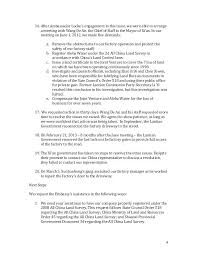 Examples Of Memos To Staff Briefing Memo Template Flaky Me