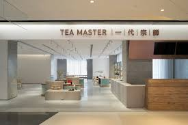 Modern China Design Tea Master A Modern Teahouse In Hangzhou China Modern
