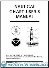 Noaa Nautical Chart Users Manual 1997 Noaa 1997 Pdf
