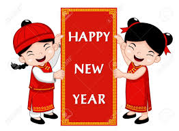 Image result for happy new year chinese