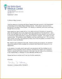 recommendation letter for student scholarship sample quote recommendation letter for student scholarship sample sample recommendation letter for student scholarship 2 jpg