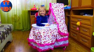 <b>Кроватка для Куклы</b> от Маши и Медведя Игрушки для детей ...