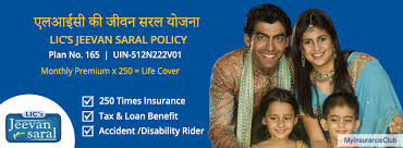 Lic Jeevan Saral Maturity Amount Chart Pdf Lic Jeevan Saral Plan Review Key Features Benefits