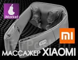 Портативный <b>массажер Xiaomi LeFan 3D</b> Kneading Shawl. iMarket