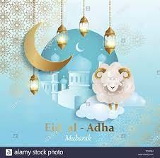 Eid al-Adha, hat keine bestimmte Zeitdauer und Banner Stock-Vektorgrafik -  Alamy