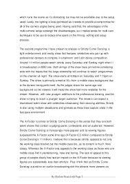 unit part essay 5