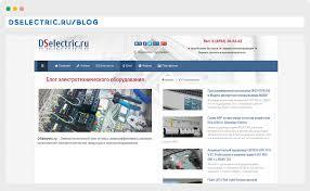 полезных ресурсов для инженеров электриков 13 Блог об электротехнике
