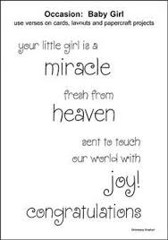 New Baby Quotes For Scrapbooking Quotesgram New Baby
