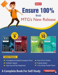 mtg learning media pvt ltd glassdoor