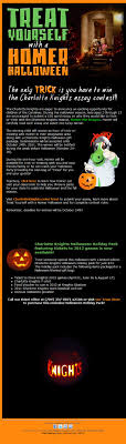 best halloween email design gallery images email homer halloween essay contest and gift idea gagemo