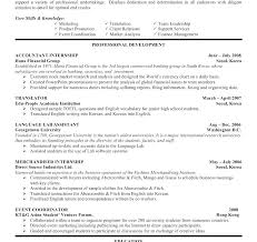 Examples Of Good Skills To Put On A Resumes Example Of Skills To Put On A Resume Good Skills Put What Are Good