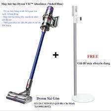 Máy hút bụi Dyson V11 Absolute + (Xám bạc/Xanh dương) – Tặng đế đặt máy  trên sàn chuyên dụng