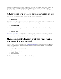 Do My Essay For Me Free Ppt Write My Essay For Me Powerpoint Presentation Id 7682575