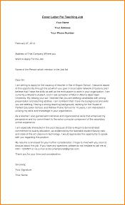 Interesting Resume Cover Letter For Teaching Also Art Teacher