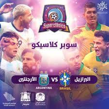 مشاهدة مباراة البرازيل والأرجنتين بث مباشر اليوم - الأرجنتين والبرازيل -  Home