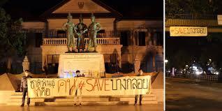 ป้าย '#saveบางกลอย' - 'ชาติพันธุ์ก็คือคน' โผล่อีกที่เชียงใหม่ | ประชาไท  Prachatai.com