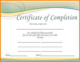 Office Award Microsoft Office Award Certificate Template Under