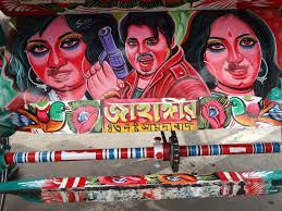 Dhaka Design File Painted Ricksha Design Dhaka Bangladesh