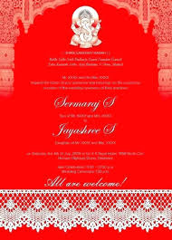 invitation card templates free download invitation card designs free download wedding design cards wedding