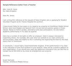 9 Employer Recommendation Letter Samples Sample Templates Regarding ...