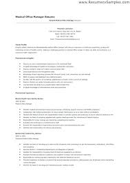 Sample Office Manager Resumes Office Manager Resume Example Thrifdecorblog Com