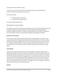 Job Evaluation Template Performance Evaluation Template Employee Strengths Review And ...