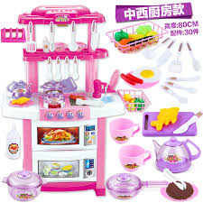 All Categories Baby cooking tableware children play house kitchen educational toys