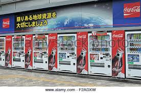 Outdoor Vending Machines Near Me Simple Coca Cola Products Vending Machine In Street Shinjuku Tokyo Japan