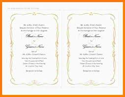 5 Free Wedding Invitation Wording Templates Marlows Jewellers