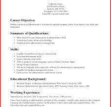 Job Resume Template 12 Resume Templates For Microsoft Word