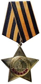 Орден Славы — Википедия