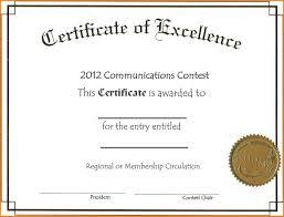 Resume Borders 24 Borders For Certificates In Microsoft Word Cook Resume 12