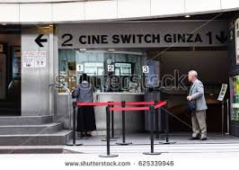 outside the box office. Wonderful Outside The Box Office Outside The Cine Switch Art House Cinema In Ginza Tokyo  Photo Intended Outside Box Office