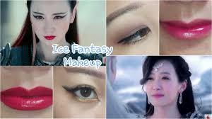 ice fantasy makeup tutorial fire princess li luo