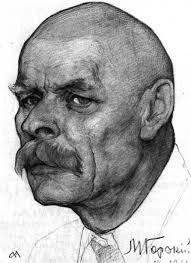 СОВЕТСКИЙ КЛАССИК ВЧЕРА И СЕГОДНЯ ПОРТРЕТ А М ГОРЬКОГО Рисунок 1921 г