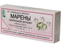 Купить бады для почек в Челябинске, сравнить цены на бады для ...