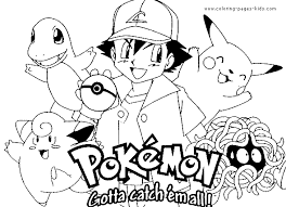 Small Picture Coloring Pages For Pokemon Coolagenet